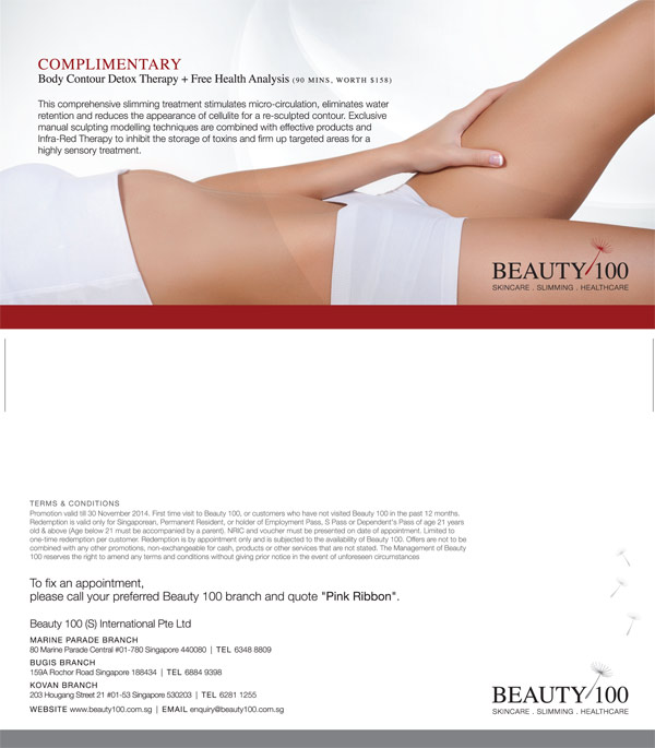 beauty100-voucher